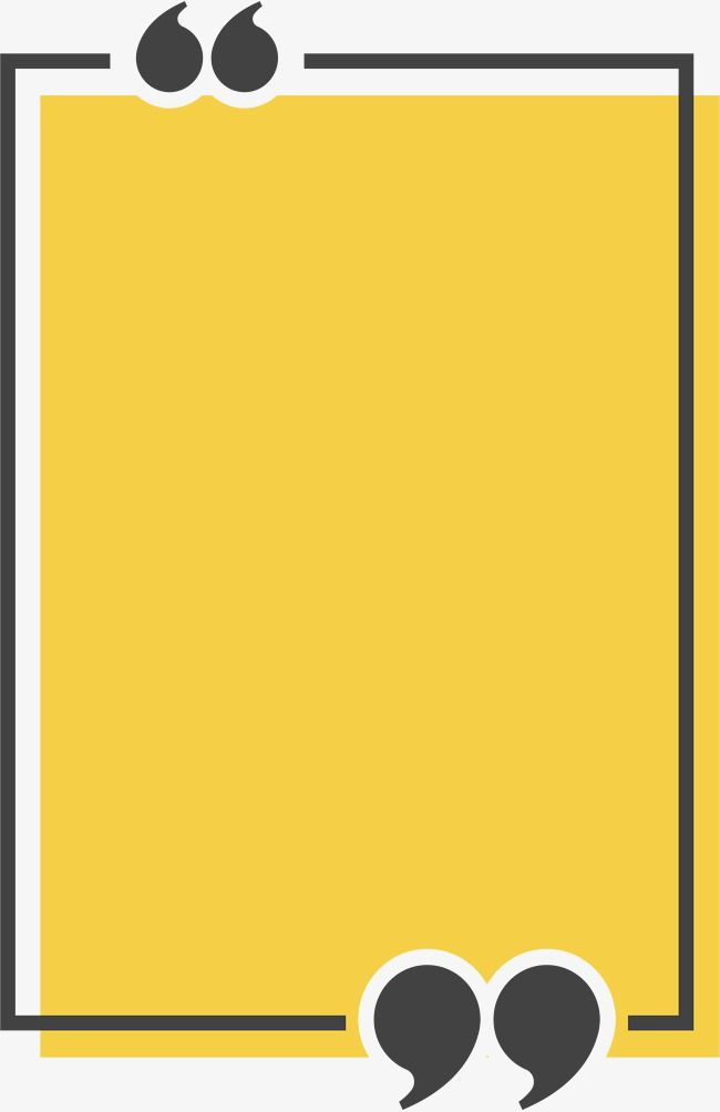 Text clipart title box. Yellow rectangle vector png