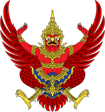Thailand government globaledge your