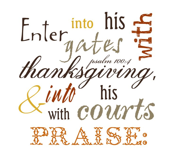 Thankful clipart scripture. Best free printable