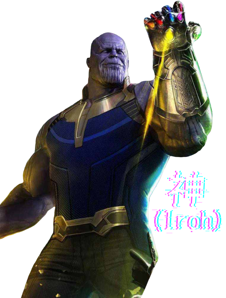 Thanos png infinity gauntlet. War render by soyiroh