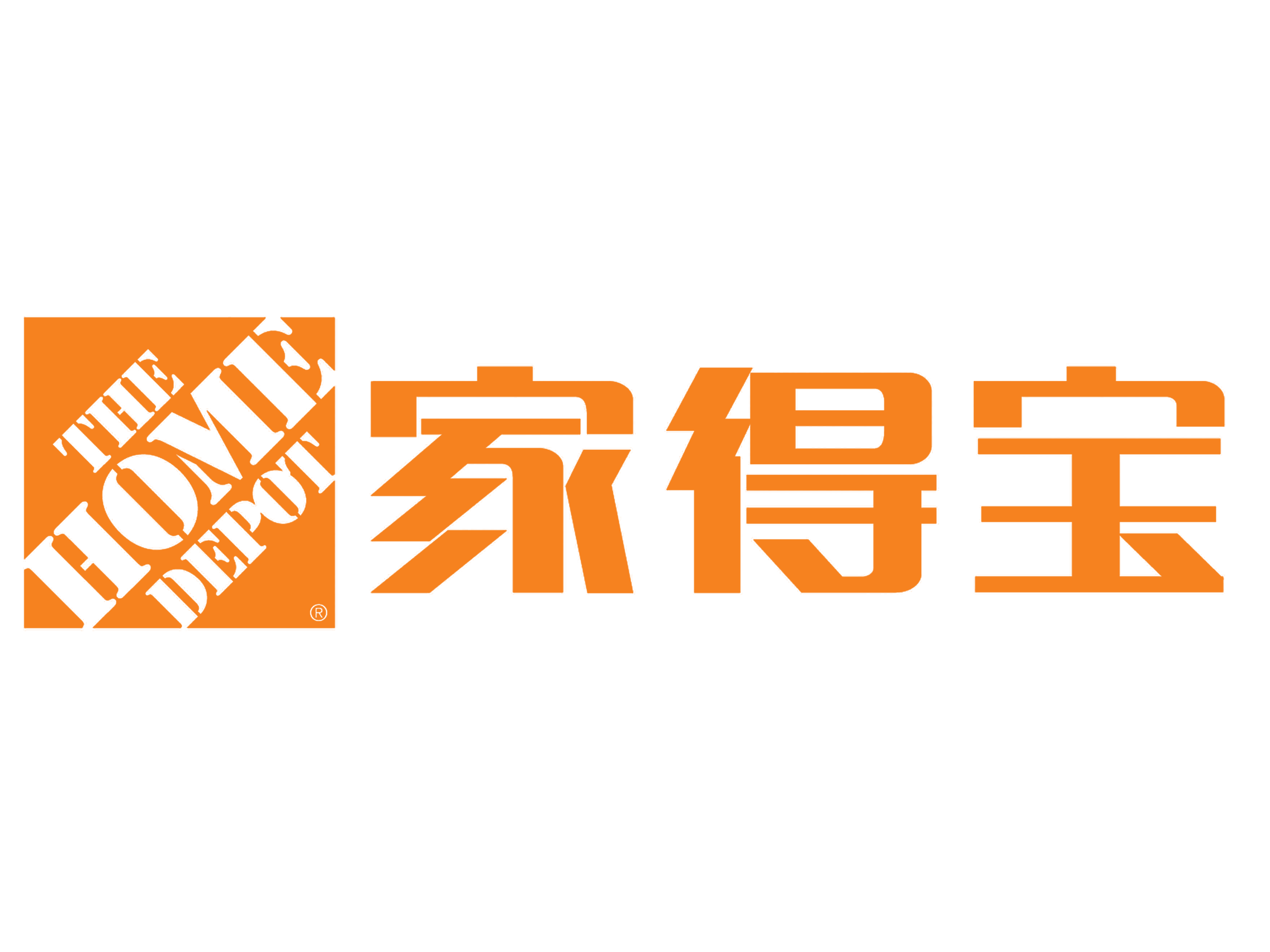 The home depot logo png. Logok thehomedepot chinese
