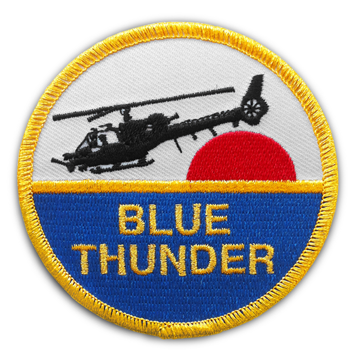 Thunder clipart blue thunder. The special a blog