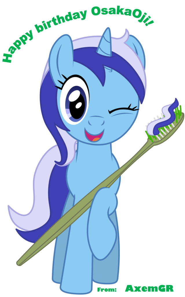 Toothpaste clipart simple. Artist axemgr minuette
