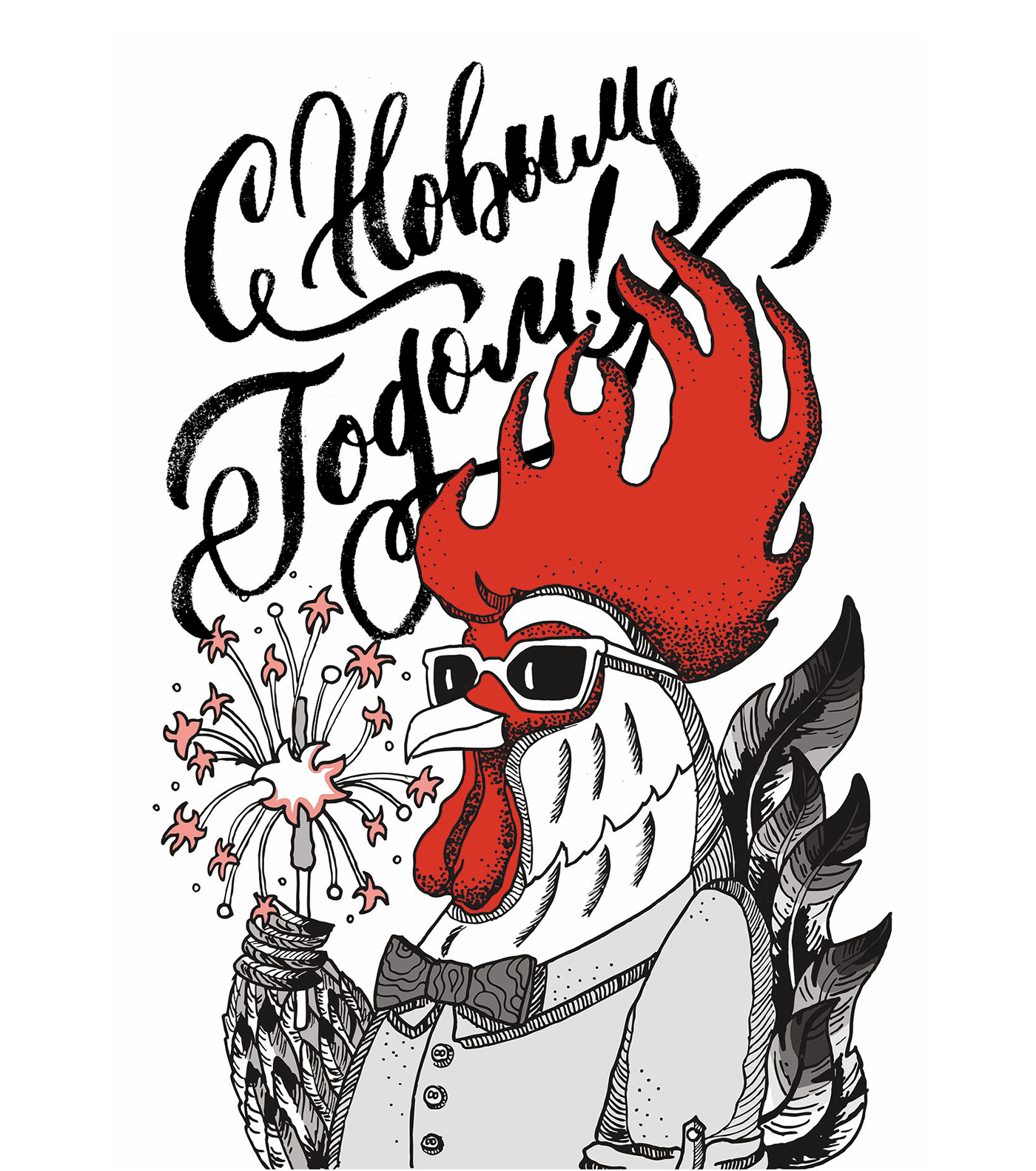 Top drawing creative. Rooster new year card