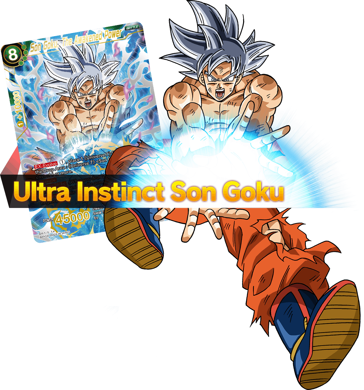Tournament of power png. Scr cards list posted