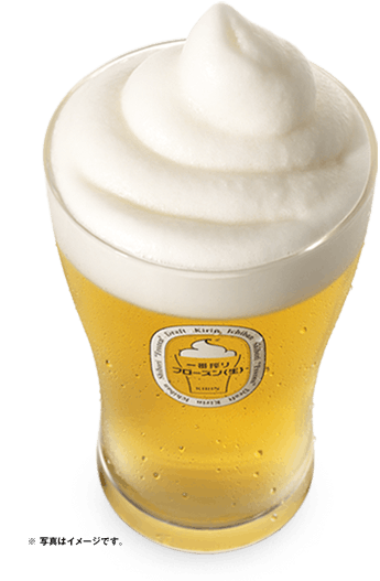 Transparent beer froth. Kirin topping drinks with