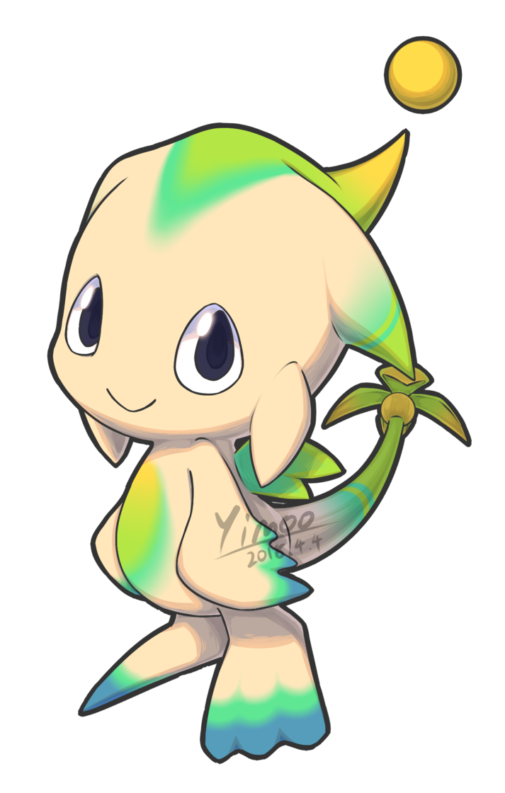 Island your number one. Transparent chao sun vector download