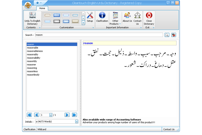Transparent dictionary urdu. Cleantouch free download and
