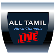 Transparent live tamil. All news apps on