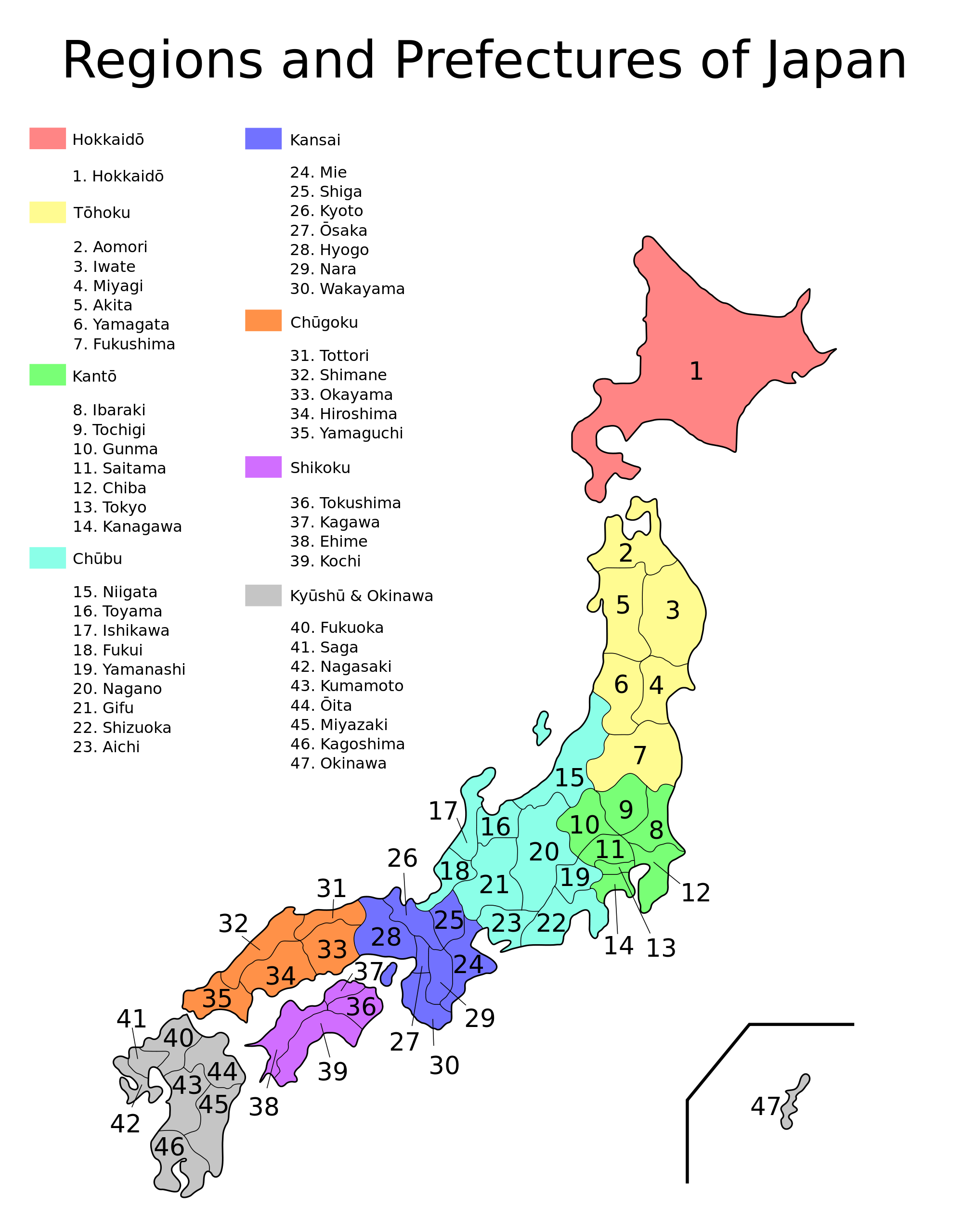 Transparent maps region. File regions and prefectures