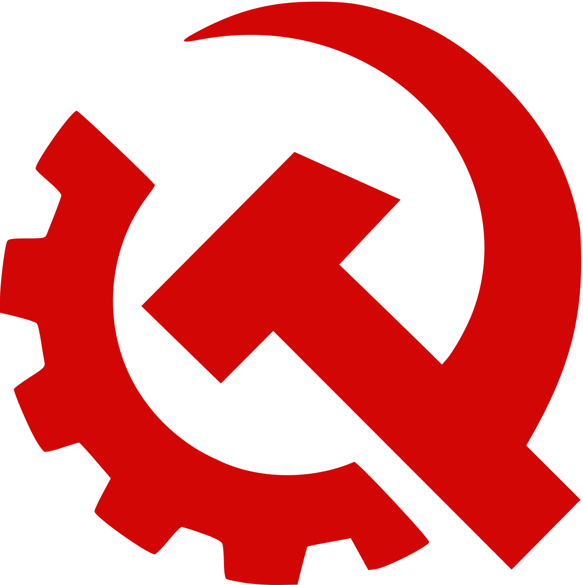 Transparent pin communist. Party usa wikipedia