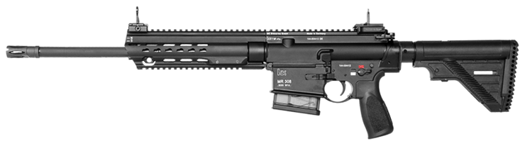 Transparent rifle. Heckler koch product overview