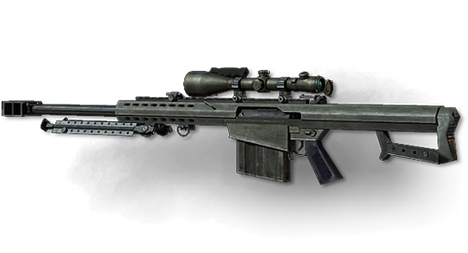 Transparent rifle 50 cal sniper. Barrett call of duty