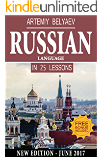 Transparent russian complete edition. For beginners the best