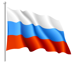 Transparent russian png. Russia flag
