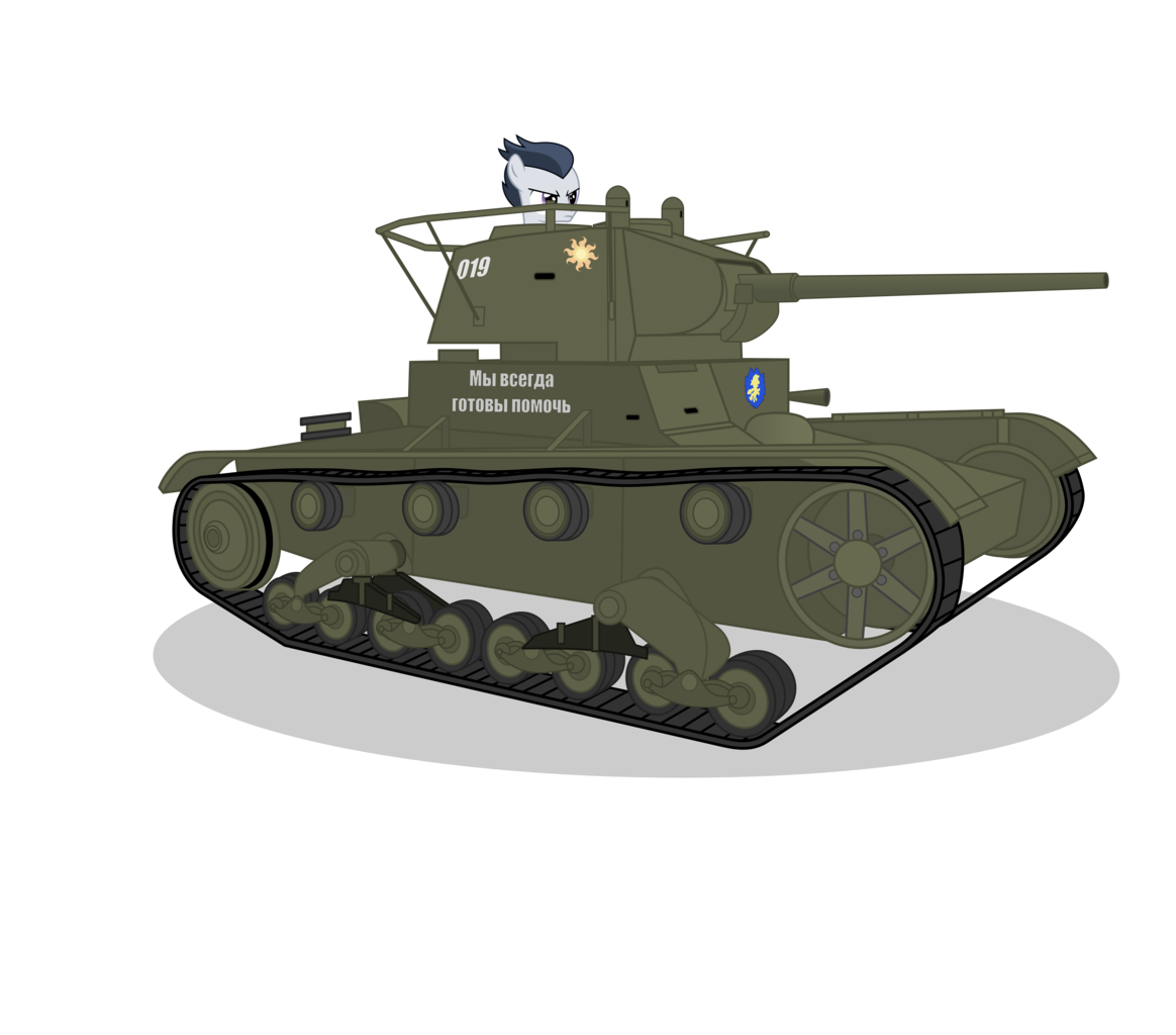 Vector tank simple. Artist dolphinfox rumble