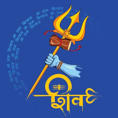 Trident clipart lord shiva trishul. Indian god of hindu