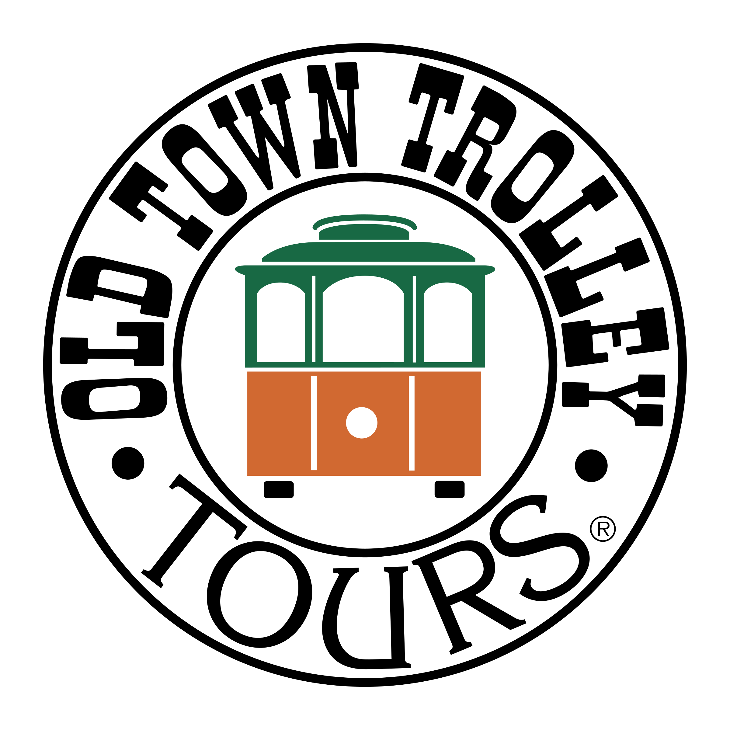 Trolley vector logo. Old town tours png