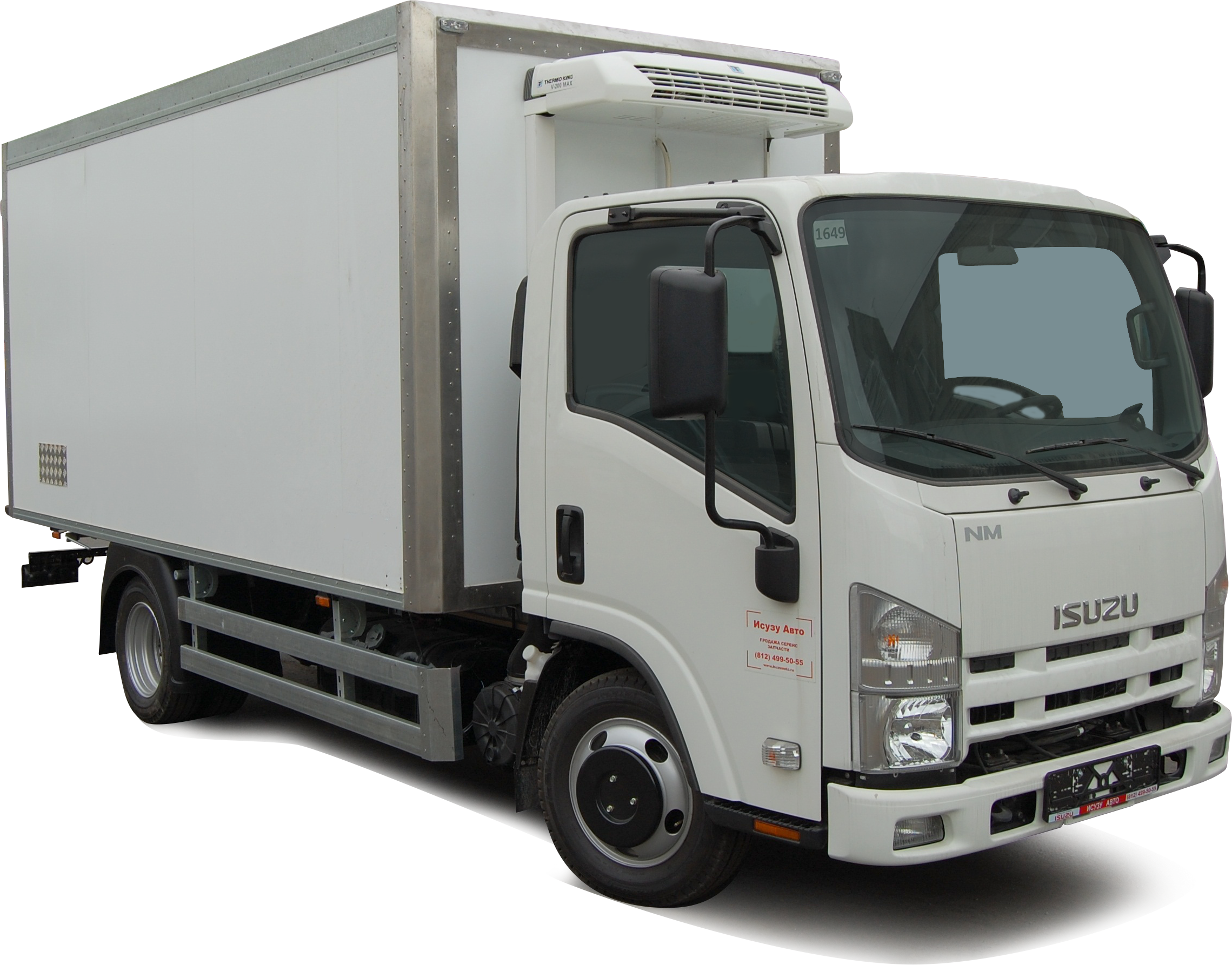 Truck clipart container truck. Png