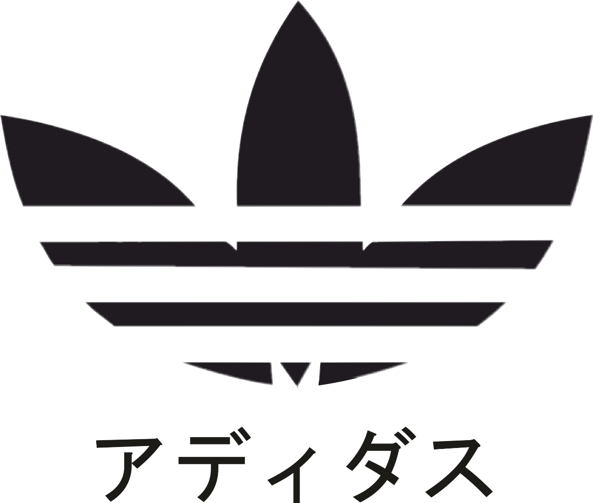 Tumblr png adidas. Sad sadidas aesthetic dark