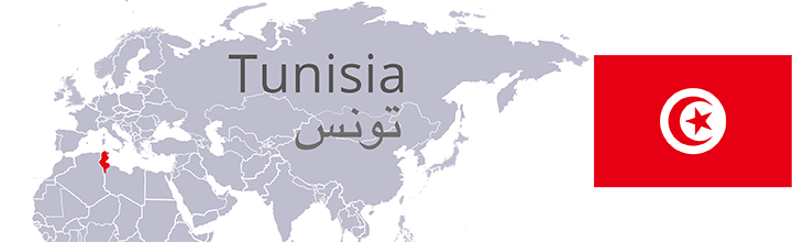 Tunisia. Has maintained relations with