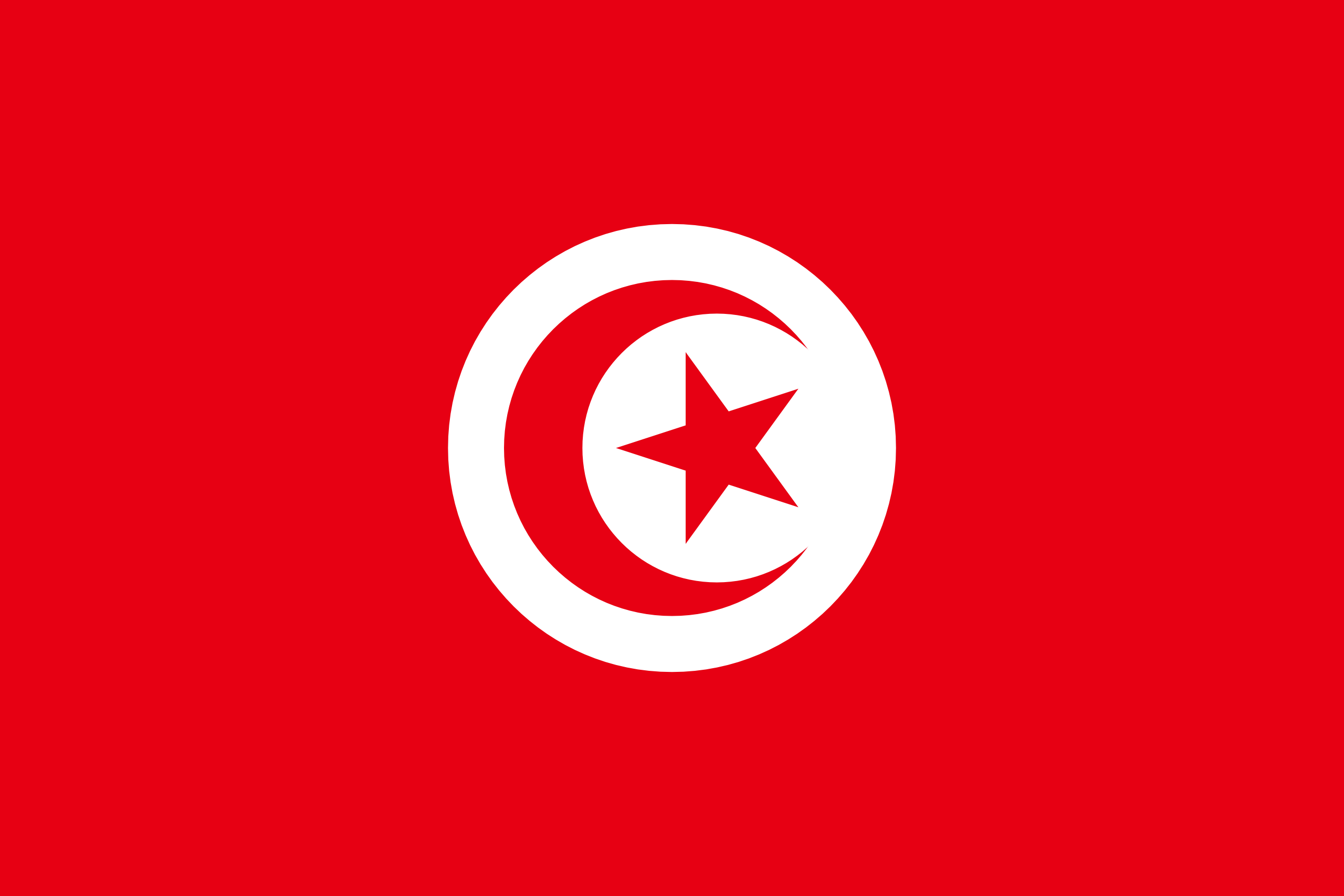 Tunisia banner transparent