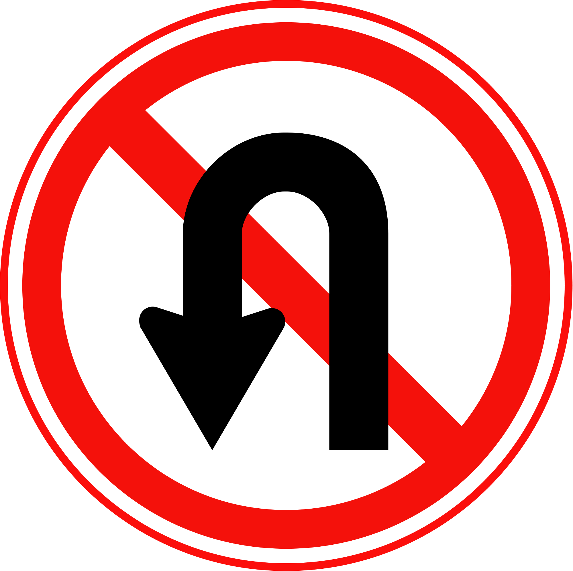 How to turn image to png. File korean traffic sign