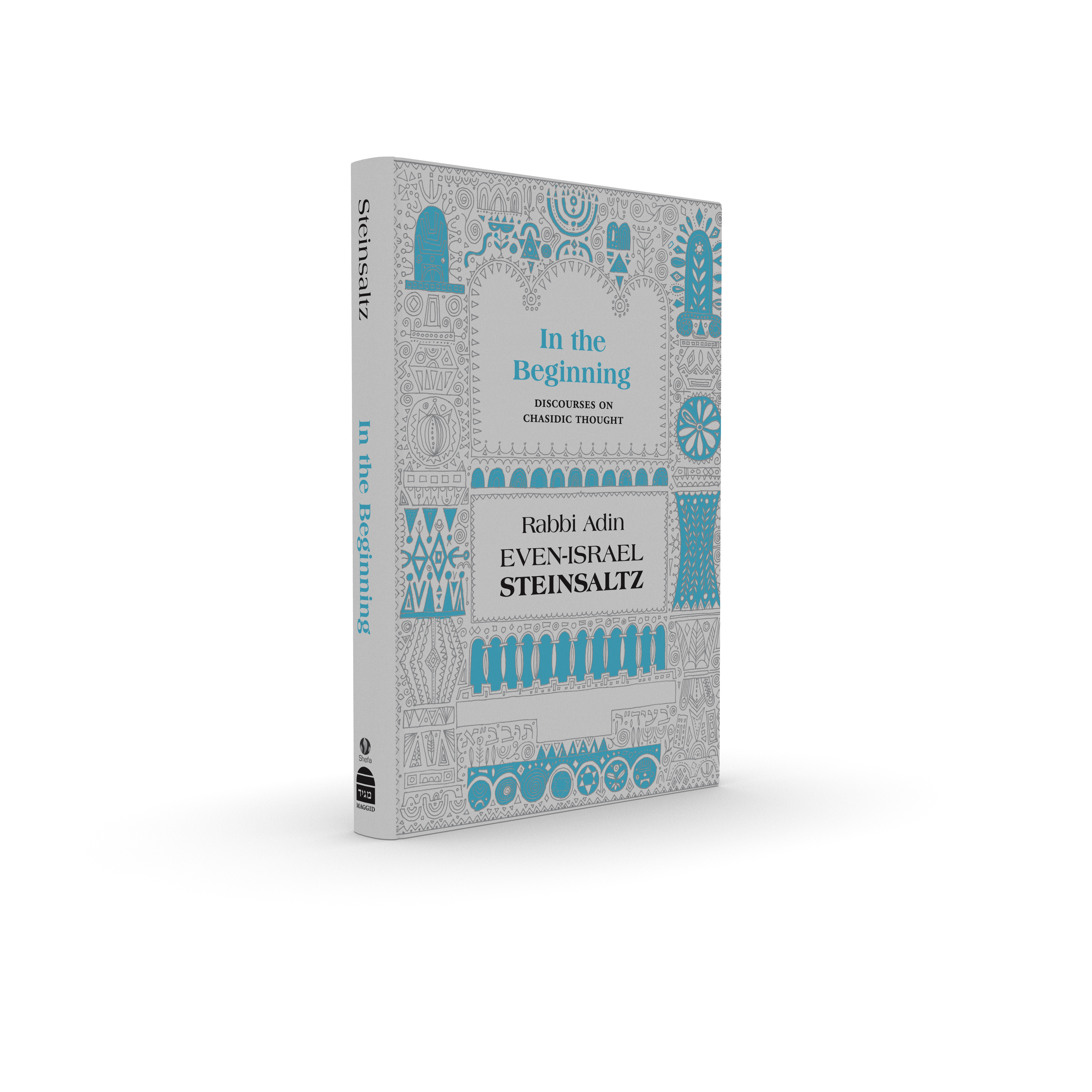 Turquoise book spine png. Maggid in the beginning