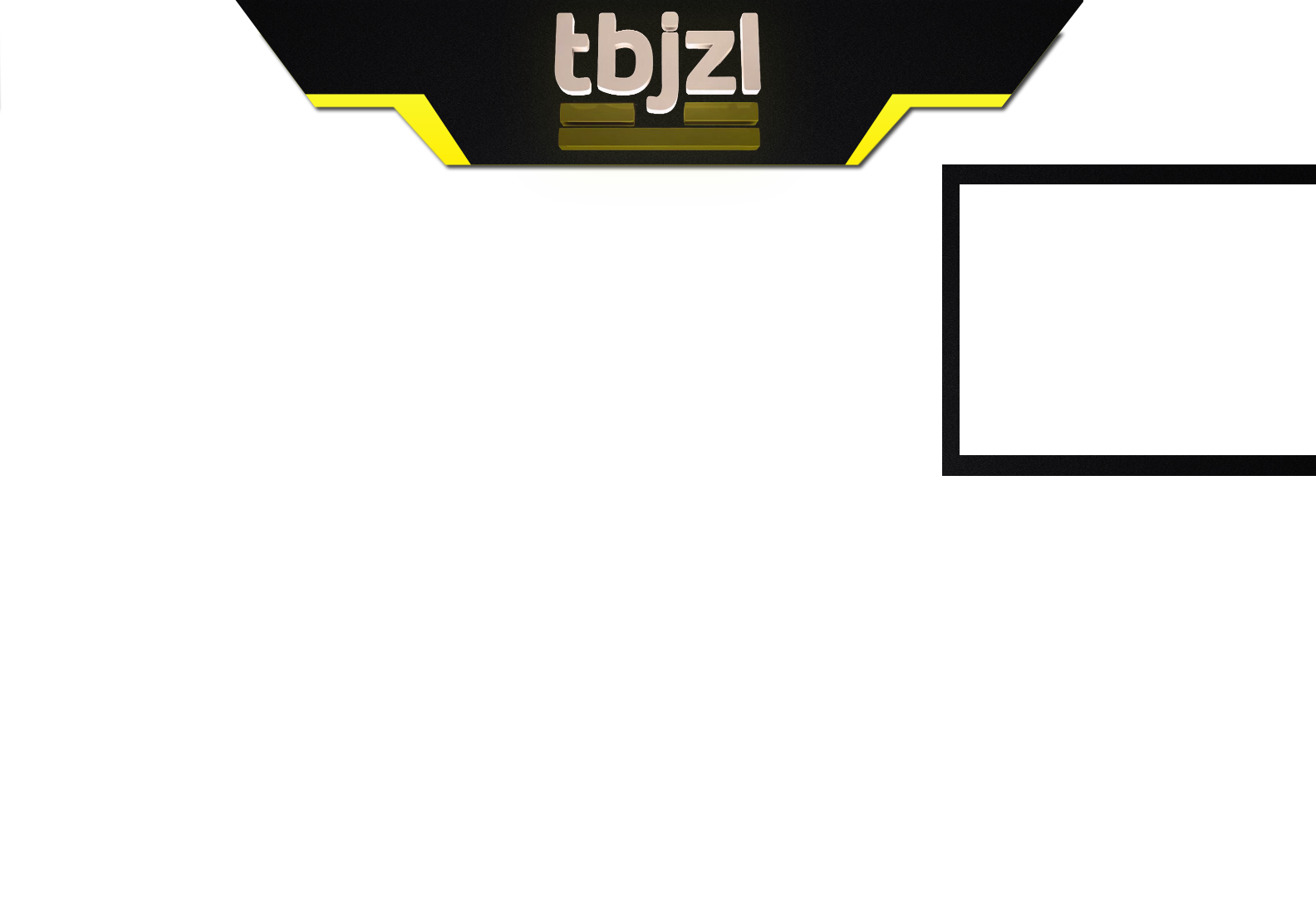 Twitch banner png. I need a for