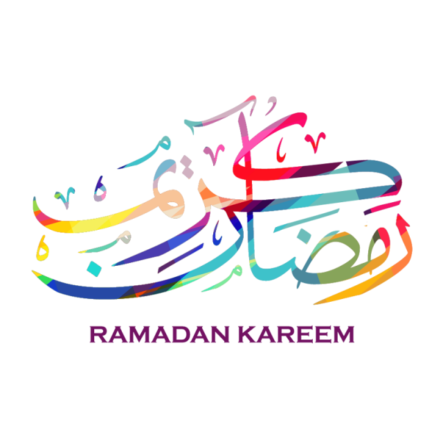 Typography vector. Modern ramadan badges emblems