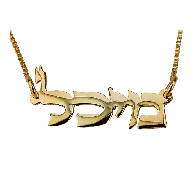 Ursula necklace png. Gold plated k personalized