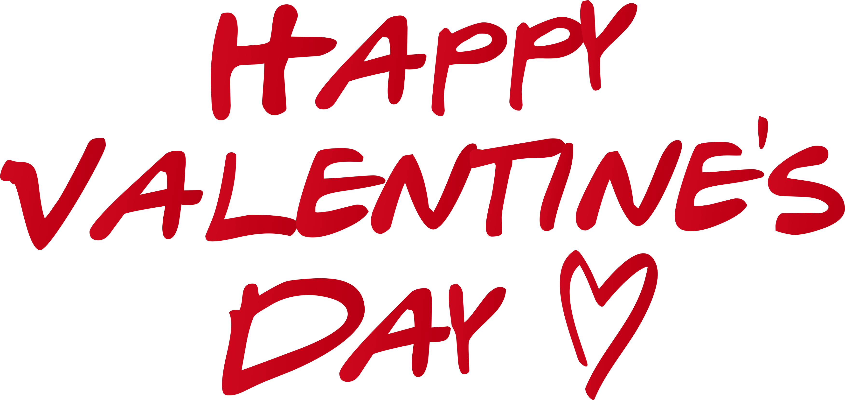 valentines day text png