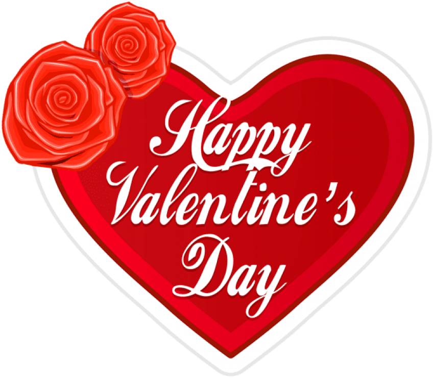 Valentines day heart png. Download happy valentine s