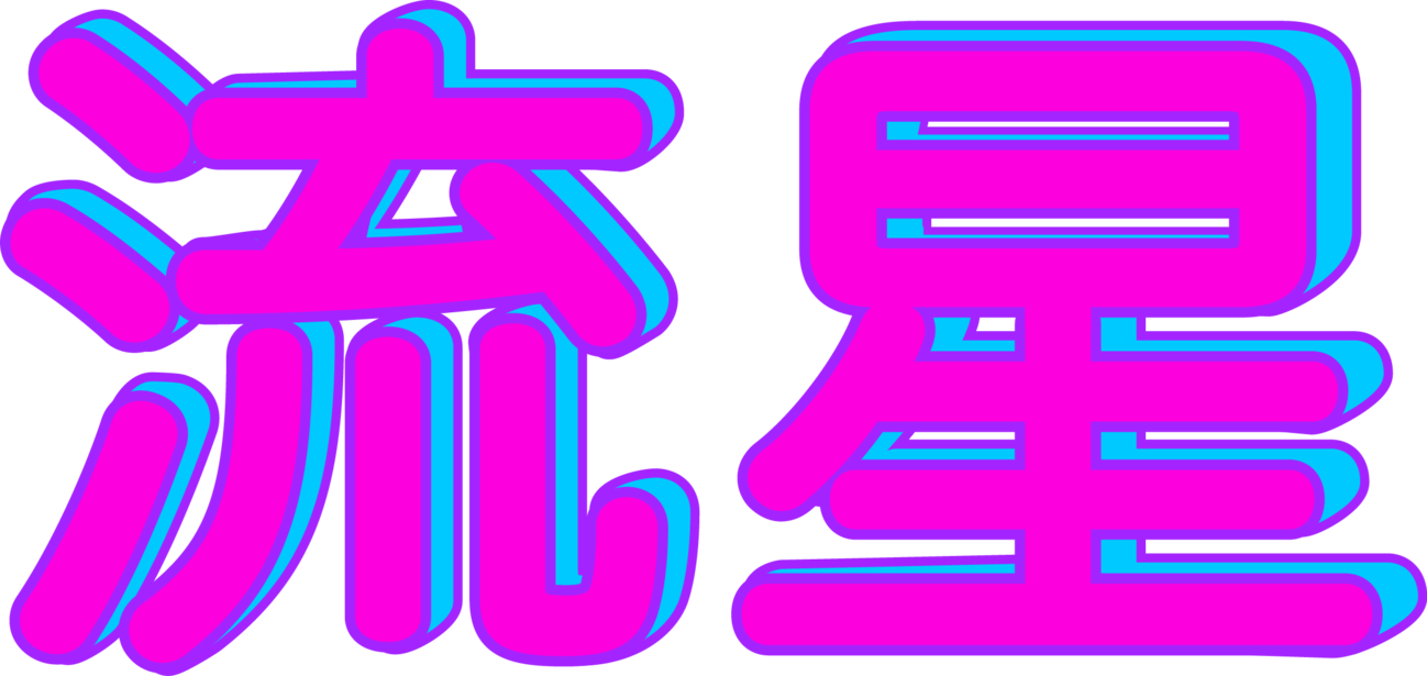 Vaporwave background png. Font choice japanese signs