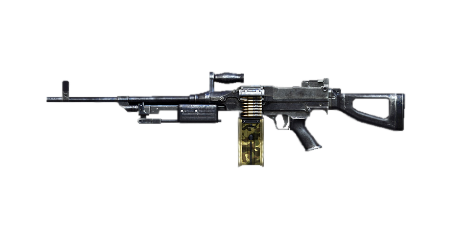 Vektor ss crossfire wiki. Vector handguns graphic transparent