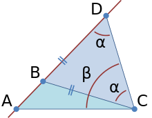 Vector means triangle rule. Inequality wikipedia euclids construction