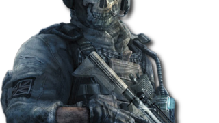 Vector mw2 captain price quote. The enemy of my