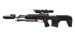 Vector mw2 crb. Svu call of duty
