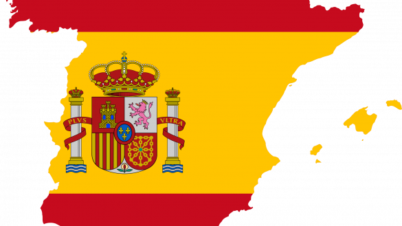 Vector pict file. Cool spain flag map