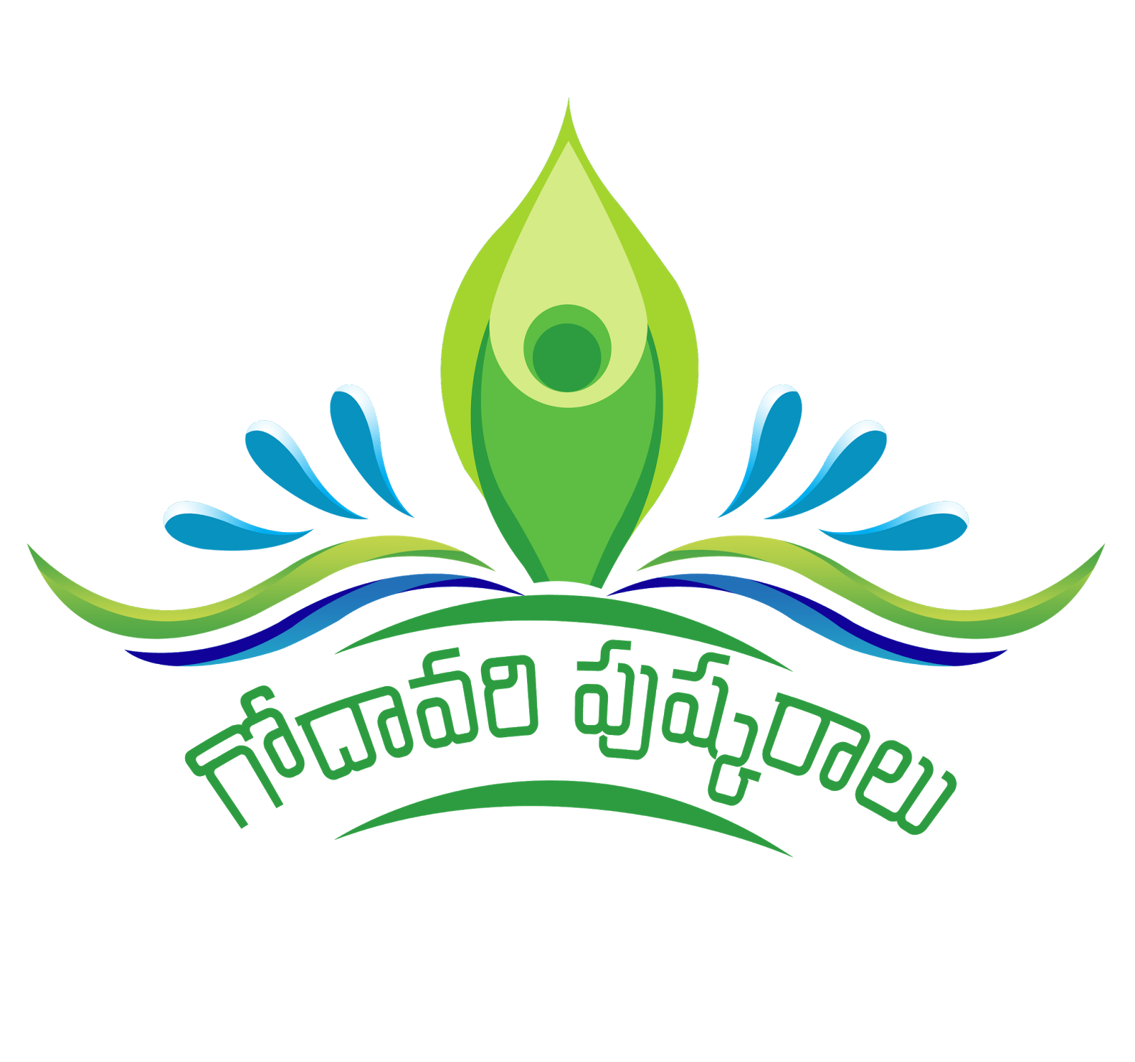Vector psd file. Godavari pushkaralu logo design