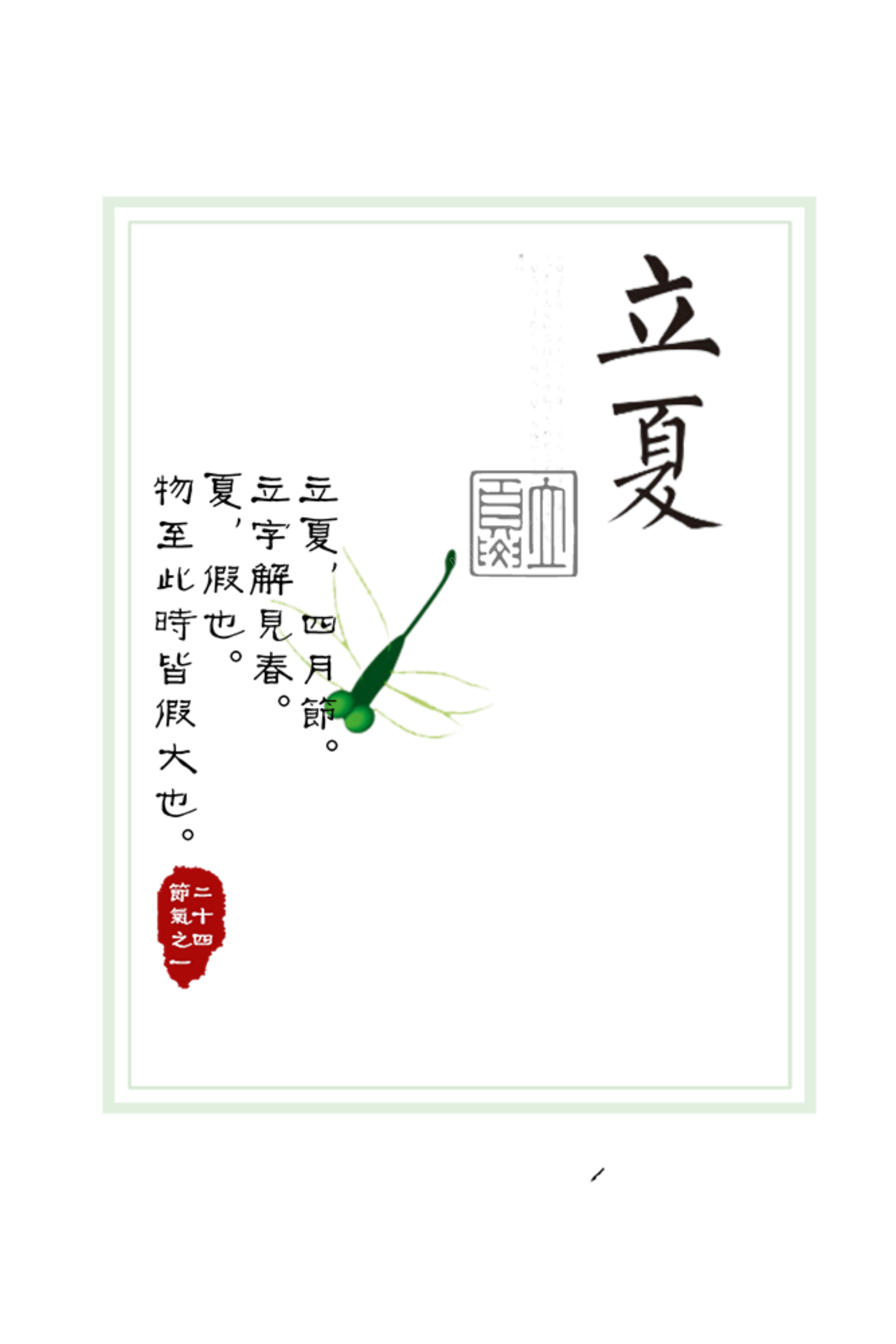 Vector set calligraphy. Chinese style gray border