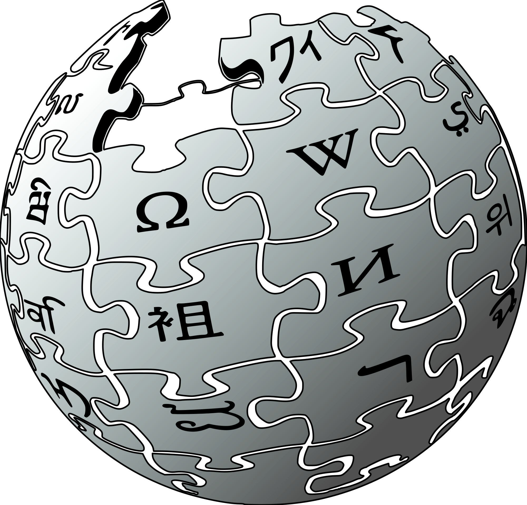 Vector wikipedia png. File logo simple svg