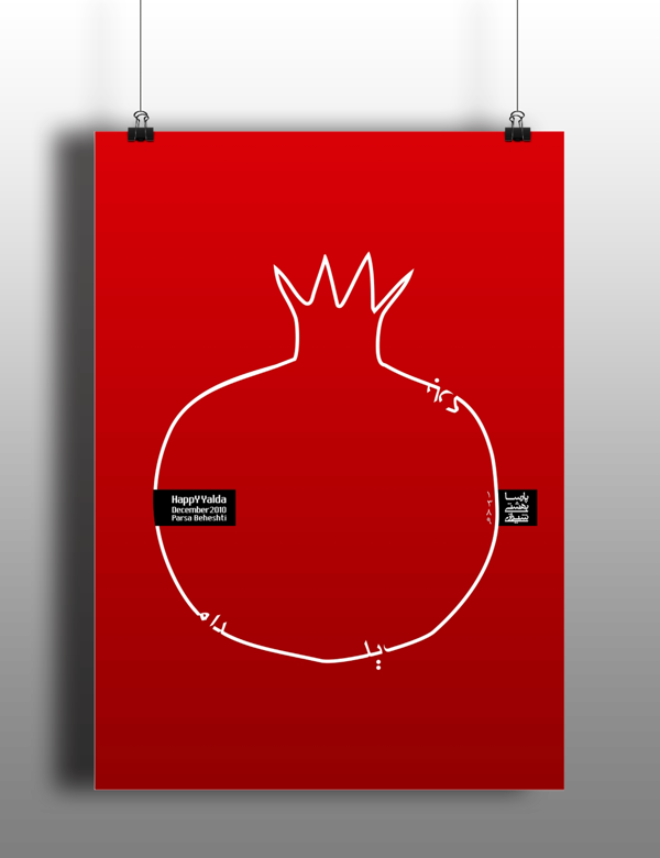 Vectorial drawing poster. Happy yalda posters graphic