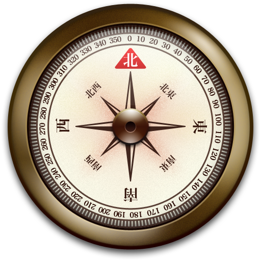 vintage compass png