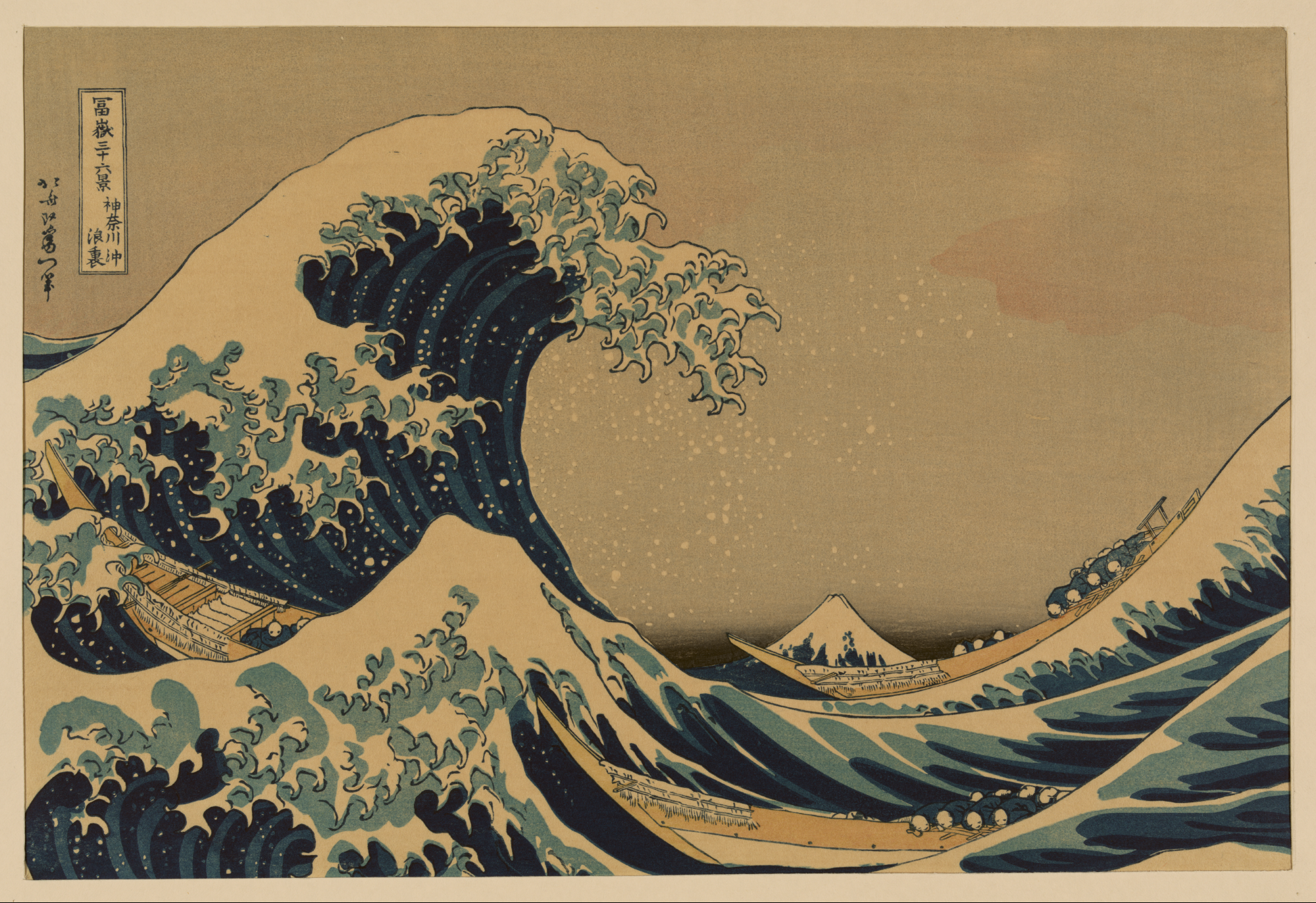 Wave clipart great wave. The off shore of