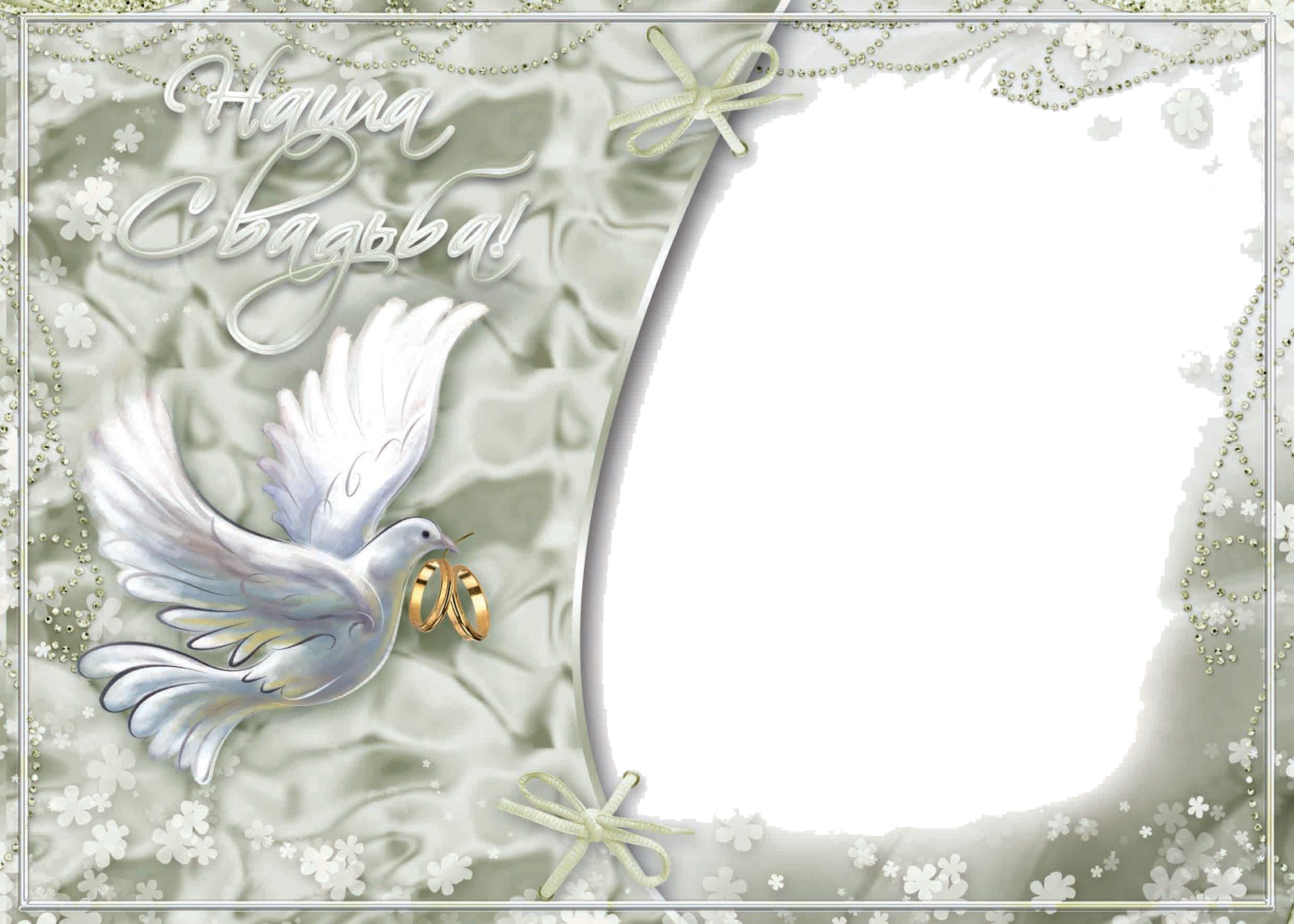Wedding frames png free download. Frame amazing image transparentpng
