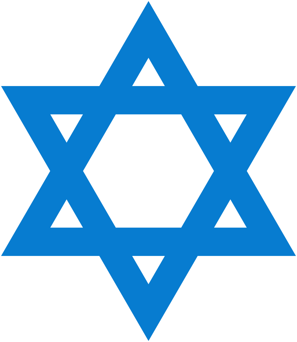 What is a transparent png. File israeli blue star