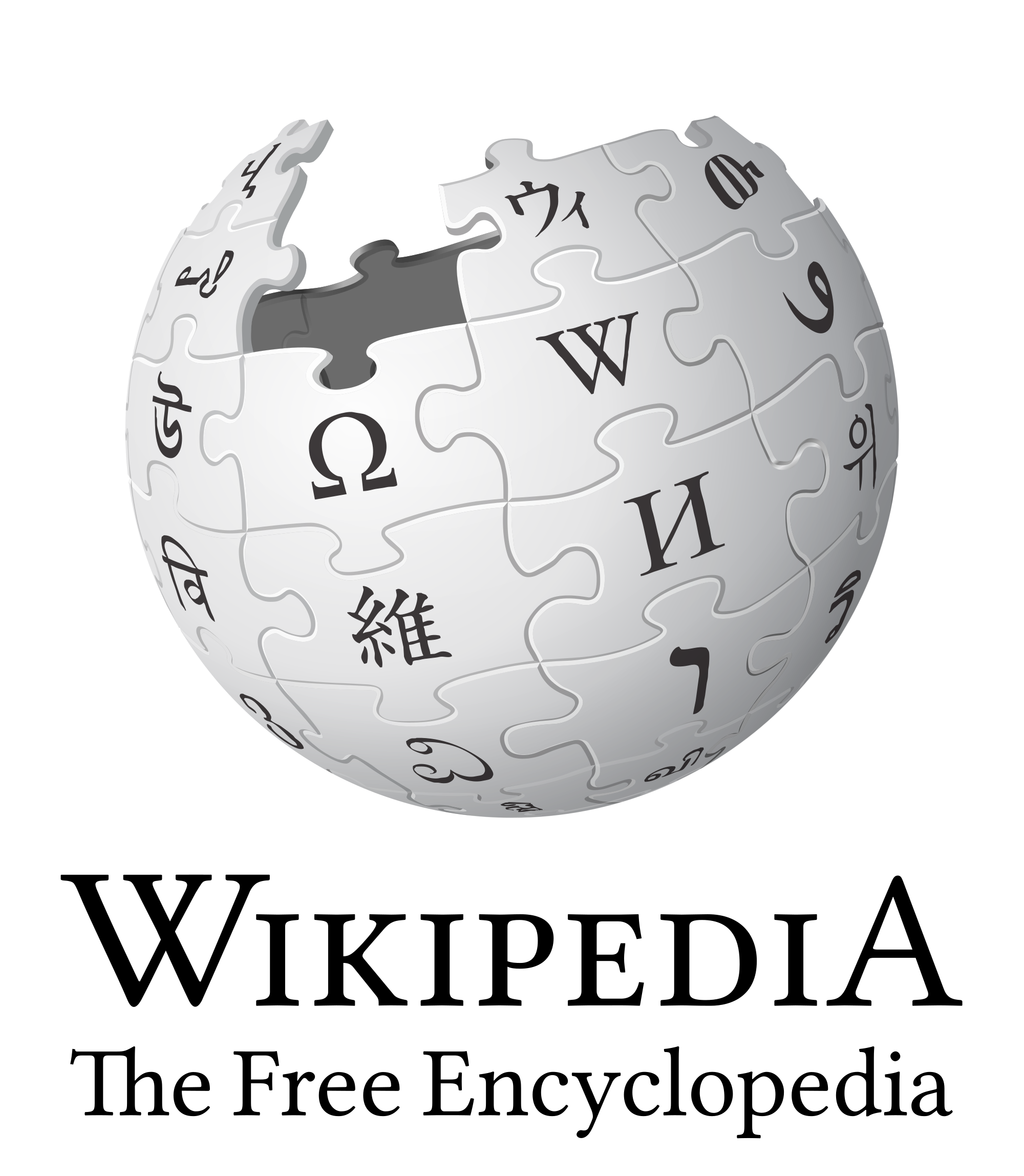 Wikipedia transparent encyclopedia. File logo v en