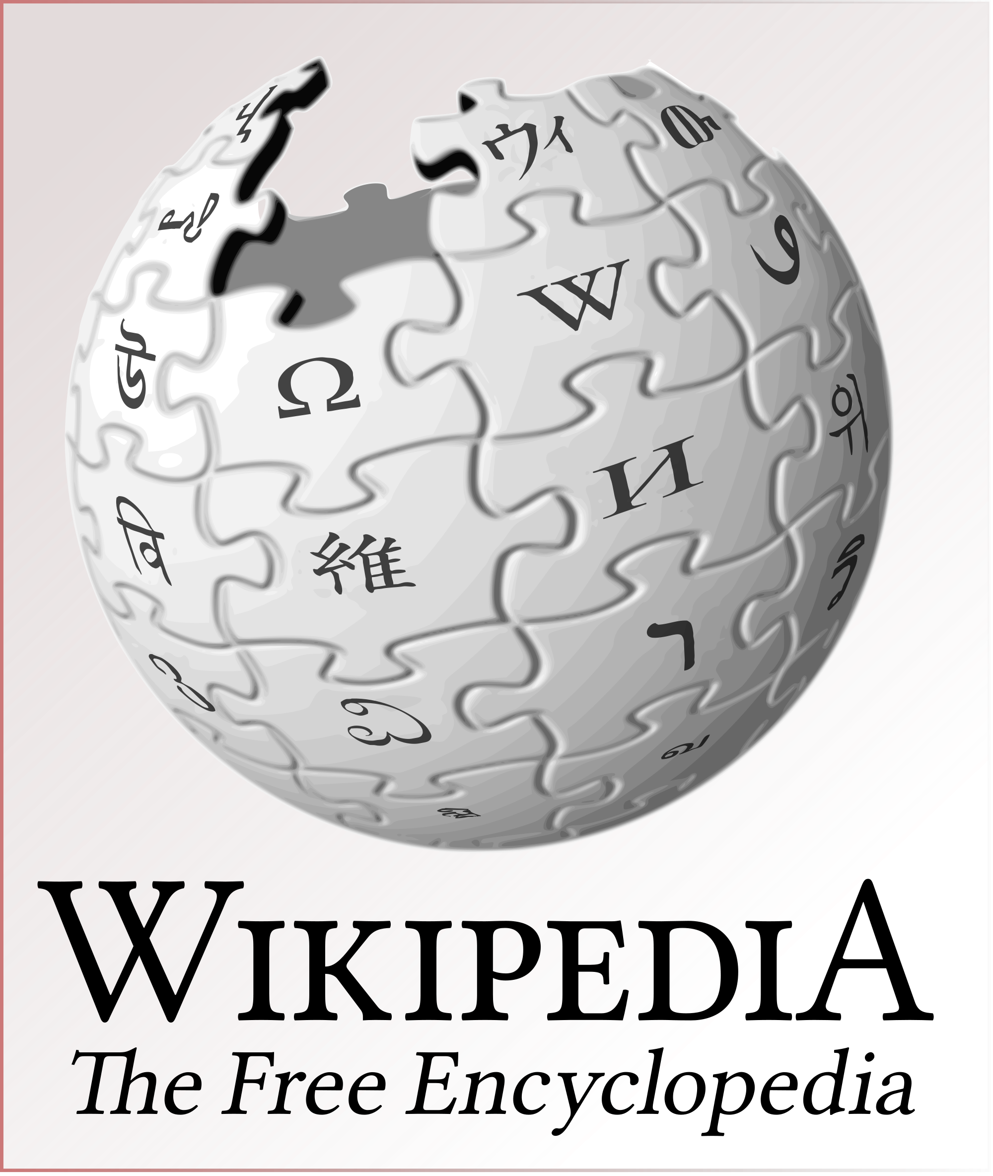 Wikipedia transparent encyclopedia. Image logo png uncyclopedia