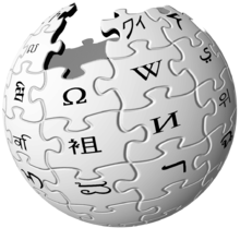 Wikipedia transparent puzzle. Logo wikipedias used from